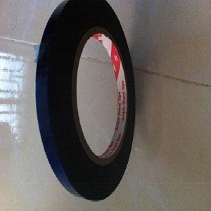 Scotch Brand Tape 3M