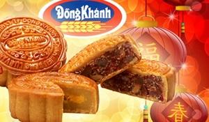 Bánh Nướng Đồng Khánh